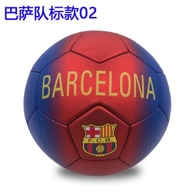 巴萨队标款02足球(5号)