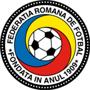 罗马尼亚足球赛事