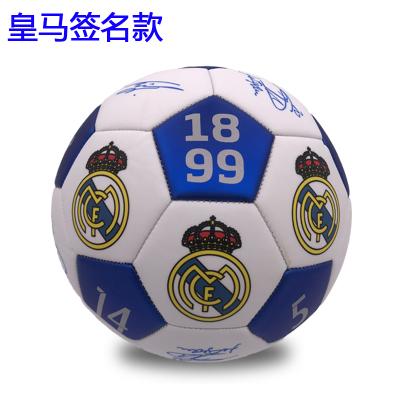 皇马签名款足球(5号)