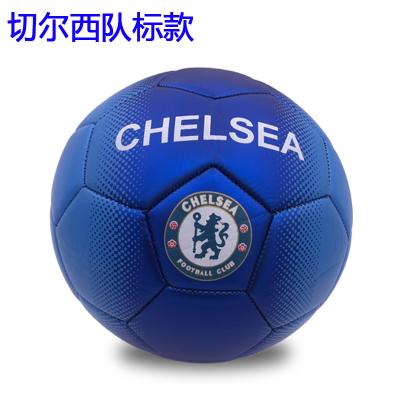 切尔西队标款足球(5号)