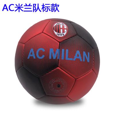 AC米兰队标款足球(5号)