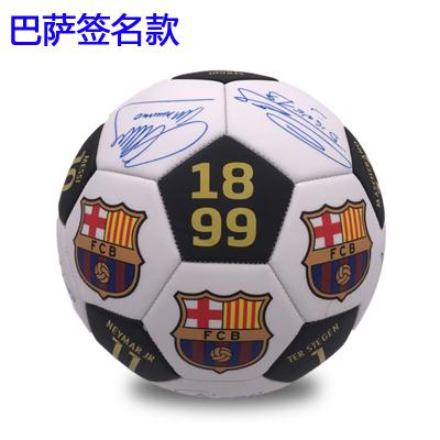 巴萨签名款足球(5号)