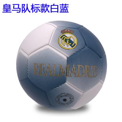 皇马队标白蓝足球(5号)
