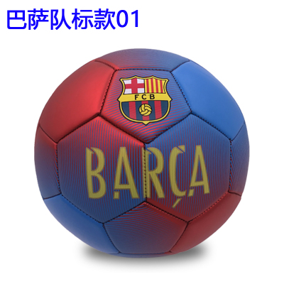 巴萨队标款01足球(5号)
