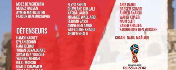 突尼斯世界杯初选名单:哈兹里领衔阿布登努尔落选