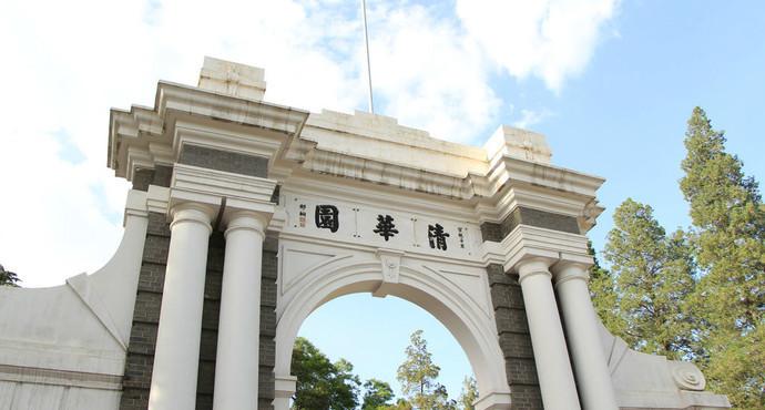 官方:北京中赫国安与清华大学签订合作备忘录