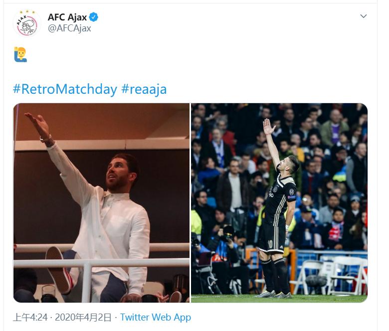 阿賈克斯官推重提4-1皇馬,拉莫斯曬4座歐冠冠軍回應