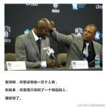 NBA遇上《后会无期》