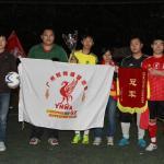 广州利物浦球迷会